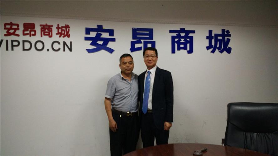 艾杰国际懂事长与安昂董事长合照